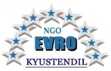 Изображение за NGO EVRO Кюстендил