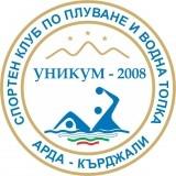 Изображение за СК Арда - Уникум