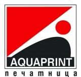 Изображение за Aquaprint