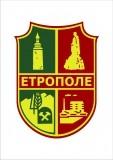 Изображение за Герб на Етрополе