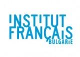 Изображение за Institute Francaise Bulgarie