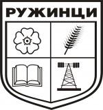 Изображение за Община Ружинци