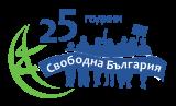 Изображение за Свободна България