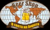 Изображение за В света на бирата
