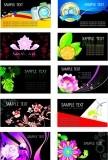 Изображение за flowers_card