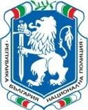 Изображение за Министерство на вътрешните работи