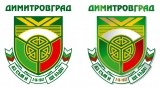 Изображение за Димитровград