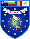 Изображение за HELBROC BG