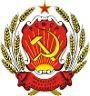 Изображение за Герб РСФСР