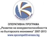Изображение за ОП Конкурентоспособност