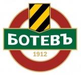 Изображение за BOTEV PLOVDIV