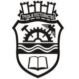 Изображение за герб на Габрово
