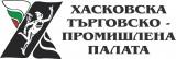 Изображение за Хасковската търговско - промишлена палата (ХТПП)
