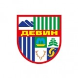 Изображение за лого община девин