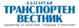 Изображение за Български Транспортен Вестник