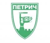 Изображение за Герб гр. Петрич