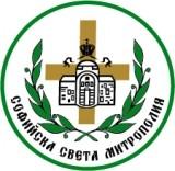 Изображение за Софийска Света митрополия