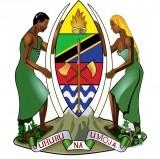 Изображение за Герб на Танзания