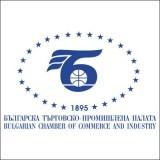 Изображение за Българска Търговско Промишлена Палата