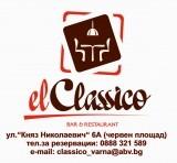 Изображение за Clasico