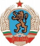 Изображение за Стар български герб от 1944