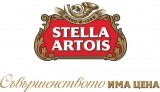 Изображение за Stella Artois logo& slogan