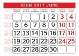 Изображение за Календариум юни 06.2017