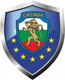 Изображение за Синдикална федерация на служителите в Mинистерство на вътрешните работи (СФСМВР)