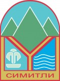 Изображение за Симитли герб
