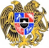 Изображение за Герб на Армения