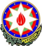 Изображение за Logo Azerbaijan