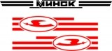Изображение за Лого мотоциклет МИНСК