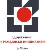 """Изображение за Сдружение """"Граждански инициативи""""-гр.Ловеч"""