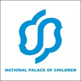 Изображение за National Palace of children