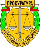 Изображение за Прокуратура на Република България