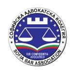 Изображение за Софийска адвокатстка колегия