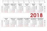Изображение за Календариум за 2018