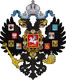 Изображение за Опростен Герб на Руската Империя