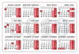 Изображение за Джобен календар за 2018 - 9x6cm