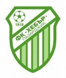 Изображение за ФК Хебър - Пазарджик