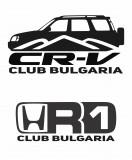 Изображение за CR-V RD1 Club Bulgaria