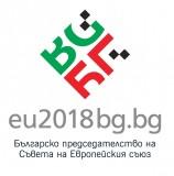 Изображение за Българското председателство