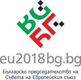 Изображение за Българско председателство на Съвета на Европейския съюз