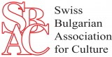 Изображение за Swiss Bulgarian Association for Cultire - Орлин Атанасов