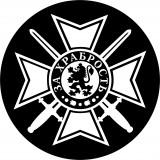 Изображение за орден за храброст