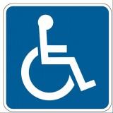 Изображение за инвалид