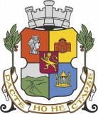 Изображение за Герб на София град 2018