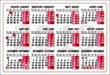 Изображение за Джобен календар за 2019 - 9x6cm