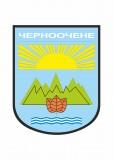 Изображение за Община Черноочене