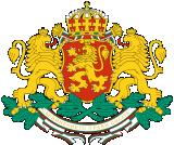 Изображение за Герб на България